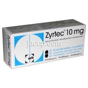 Acheter du  Zyrtec en ligne